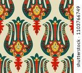indian geometric backdrop.... | Shutterstock .eps vector #1103766749