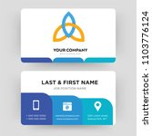 holy trinity  business card... | Shutterstock .eps vector #1103776124