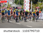 Small photo of Velo race, Race Horizon Park, Kyiv, Ukraine, 2-06-2018