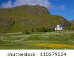 Colorful Lofoten islands in Norway during short summer north of arctic circle - stock photo