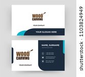 wood carving  business card... | Shutterstock .eps vector #1103824949
