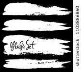grunge ink brush strokes....   Shutterstock .eps vector #1103886860