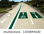 clearly marked lanes design of... | Shutterstock . vector #1103894630
