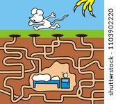 labyrinth  game for children ...   Shutterstock .eps vector #1103902220