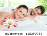 happy smiling couple enjoy a... | Shutterstock . vector #110390756