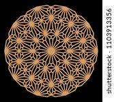 mandala. circular ornament....   Shutterstock .eps vector #1103913356