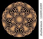 mandala. circular ornament....   Shutterstock .eps vector #1103913359
