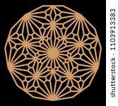 mandala. circular ornament....   Shutterstock .eps vector #1103913383