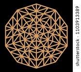 mandala. circular ornament....   Shutterstock .eps vector #1103913389