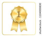 award ribbon gold icon. blank... | Shutterstock .eps vector #1104000830