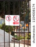 sign of authorized personnel... | Shutterstock . vector #1104008174