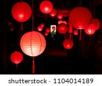 The Red Lantern Is In The Black ...