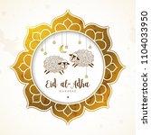 vector muslim holiday eid al...   Shutterstock .eps vector #1104033950