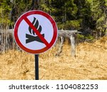 sign ban bonfires on the... | Shutterstock . vector #1104082253