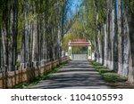 gate of military sanatorium in... | Shutterstock . vector #1104105593