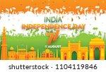 vector illustration of 15th... | Shutterstock .eps vector #1104119846
