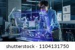 asian neural microchip design... | Shutterstock . vector #1104131750