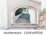 old grunge village stairs way | Shutterstock . vector #1104140528