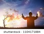 christian people worship god... | Shutterstock . vector #1104171884