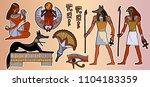 egyptian gods and pharaohs... | Shutterstock .eps vector #1104183359