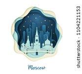 paper art illustration of... | Shutterstock .eps vector #1104221153
