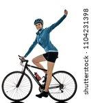 one caucasian cyclist woman...   Shutterstock . vector #1104231398