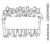 businesspeople holding big... | Shutterstock .eps vector #1104244460