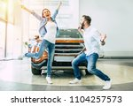 finally we bought a car. happy... | Shutterstock . vector #1104257573