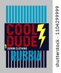 russia cool dude t shirt design | Shutterstock .eps vector #1104299999