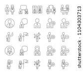 vector set of business people... | Shutterstock .eps vector #1104303713