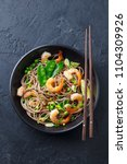 stir fry noodles with... | Shutterstock . vector #1104309926
