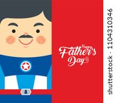 happy father's day template or... | Shutterstock .eps vector #1104310346