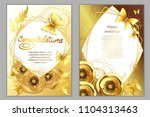 holiday card. wedding. the... | Shutterstock .eps vector #1104313463
