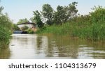 danube river and view of the... | Shutterstock . vector #1104313679