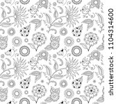 flowers seamless pattern | Shutterstock .eps vector #1104314600