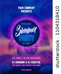 summer night party poster... | Shutterstock .eps vector #1104318410