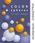 color spheres for your design.... | Shutterstock .eps vector #1104327923