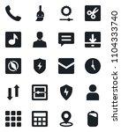 set of vector isolated black... | Shutterstock .eps vector #1104333740