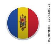 button flag map of moldova | Shutterstock .eps vector #1104335726