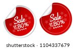 sale up to 80  stickers | Shutterstock .eps vector #1104337679