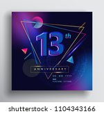 13 years anniversary logo with... | Shutterstock .eps vector #1104343166