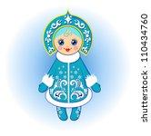 cute snow maiden in a blue... | Shutterstock .eps vector #110434760
