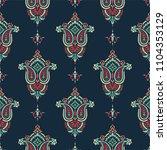 seamless pattern based on... | Shutterstock .eps vector #1104353129