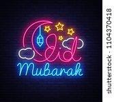 eid mubarak neon sign.... | Shutterstock . vector #1104370418