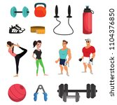 physical activity  fitness... | Shutterstock .eps vector #1104376850