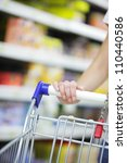 woman with shopping cart  close ... | Shutterstock . vector #110440586