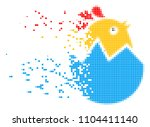 dispersed hatch chick dotted... | Shutterstock .eps vector #1104411140