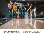 friends having fun while... | Shutterstock . vector #1104423680