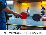 couples playing table tennis... | Shutterstock . vector #1104423710