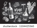 wine concept set. bottles ... | Shutterstock .eps vector #1104425360